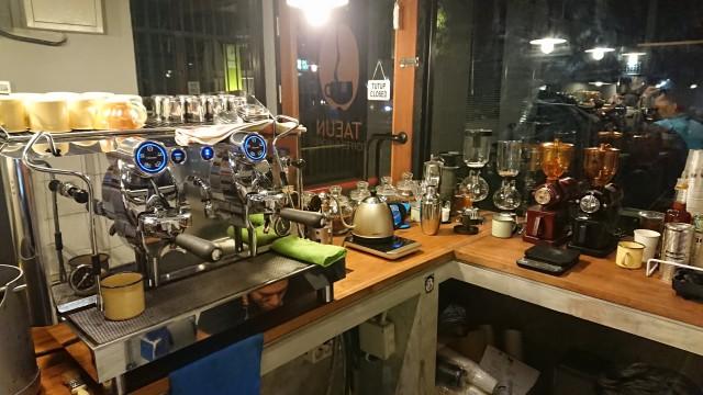Coffee Store & Roastery